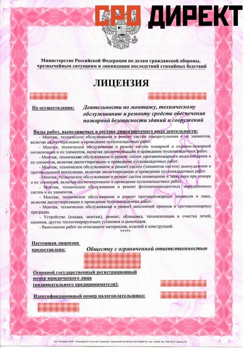 Moneyveo договор и лицензия